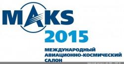 Г.А. Зюганов: МАКС-2015 - это главное событие в авиационно-космической промышленности
