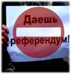 КПРФ предлагает провести референдум о капремонте и сохранении бесплатной медицины