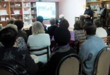 В библиотеке провели вечер по творчеству Константина Симонова
