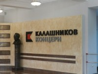 «Калашников» привлек 2,9 млрд руб. от Сбербанка для выполнения гособоронзаказа и экспортного контракта