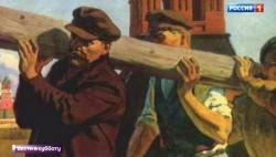 Вести.Ru. Г.А.Зюганов: Ленина похоронили в соответствии с законом и волей народа