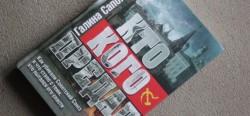 Литовская полиция изъяла тираж книги «Цена предательства», люди, издавшие эту книгу, подверглись гонениям