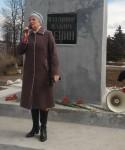 Митинг 22 апреля - Самарина Надежда Вячеславовна