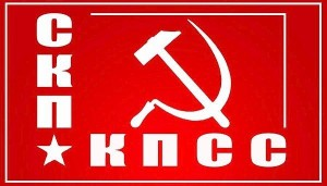 37a48a_skp-kpss