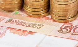 Удмуртия хочет взять кредиты на несколько миллиардов рублей