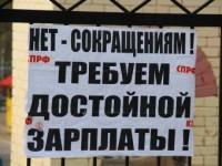 П.С. Дорохин: «Людям нужны достойные зарплаты, и мы знаем, как это обеспечить»