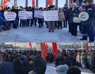 На Сахалине прошел народный сход в защиту Курильских островов