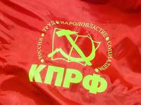 ИА REGNUM: Г.А. Зюганов расставил приоритеты борьбы на 2019 год