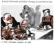 """В.Н. Тетекин: """"Государство защищает интересы олигархии и высшего чиновничества"""""""