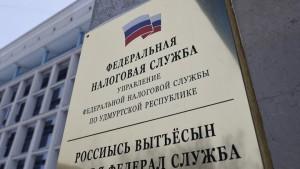 Налогоплательщики Удмуртии принесли в бюджет более 218 млрд рублей