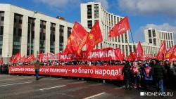 «Путина – в отставку!» Президенту, премьеру и «Единой России» выражено общественное недоверие