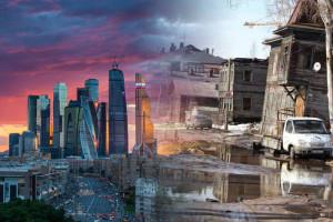Михаил Щапов: «Доля регионов в налоговых доходах должна составлять не менее 60%»