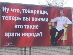 Уровень одобрения Сталина в России достиг рекордного показателя