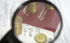 Пенсионная реформа: Работающих пенсионеров ждет большой облом