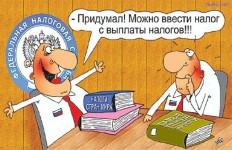 Михаил Щапов: «При переносе неналоговых платежей в НК не должна увеличиться нагрузка на граждан»