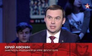 Юрий Афонин в эфире телеканала «Звезда»: «В тысячах школ дети не могут заниматься спортом, это не компенсируешь отдельными крупными спортивными объектами»