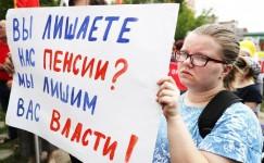Сергей Обухов - «Свободной прессе» о пенсиях региональных чиновников в 150−300 тысяч рублей: Кремль откупается за выдачу высоких результатов «Единой России»