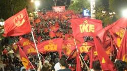 Крупный митинг КПГ в Афинах