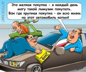 Владимир Поздняков: Не за расходами обычных граждан надо следить, а за расходами чиновников