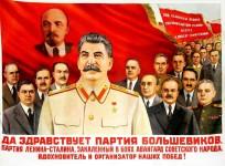"""К 140-летию со дня рождения И.В.Сталина. И.И. Никитчук: """"Исторические уроки товарища Сталина"""""""