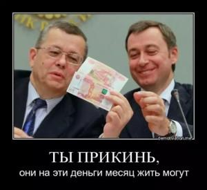 В.Г. Поздняков: «Зачем нам такое правительство?»