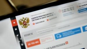 Минфин Удмуртии: чиновники потратили с нарушениями более 30 млн рублей