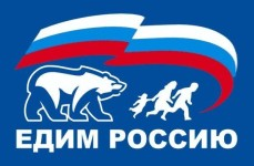 О.Н. Алимова: «Единая Россия» «топит» остросоциальные вопросы в словоблудии