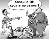 Юрий Афонин: Силуановские предложения по налогообложению – плевок в простых россиян
