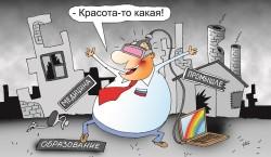 Константин Черемисов: «Цифрой по народу»