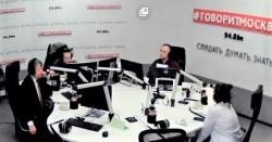 Д.Г. Новиков в эфире «Говорит Москва»: Преодолеть последствия Перестройки, поменять систему целиком»