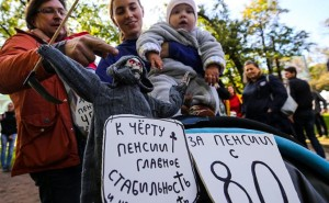 Пенсионная реформа: Кремль считает решенным вопрос о новом повышении пенсионного возраста