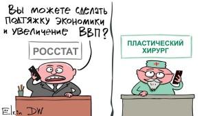 Владимир Поздняков: Скоро Росстат заявит, что все граждане России - миллионеры!