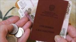 О.Н. Алимова: Государственные игры в «пенсии» продолжаются