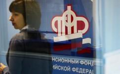 Сергей Обухов - «Свободной прессе»: Почему, несмотря на реформу, пенсионная система России остается одной из самых отсталых