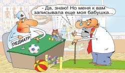 Владимир Поздняков: Необходимо восстановить все оптимизированные лечебные учреждения и отказаться от системы ОМС!