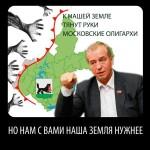 Что после отстранения Левченко от губернаторства? Война элит и недоумение жителей. Обзор иркутской колумнистики