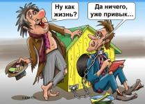 Н.В. Арефьев: «Почти 10 миллионов россиян сегодня находятся в близком рабскому положении»